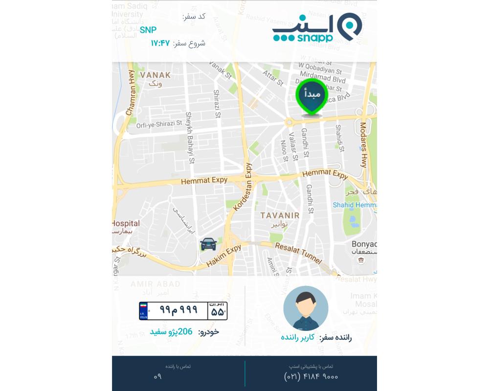 sharing-ride-web
