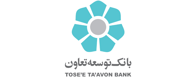 رمز پویا بانک توسعه تعاون