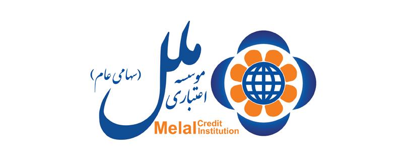 موسسه اعتباری ملل