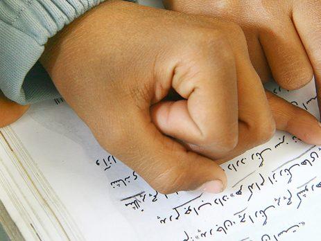 تحصیل دانشآموزان سیستان و بلوچستان